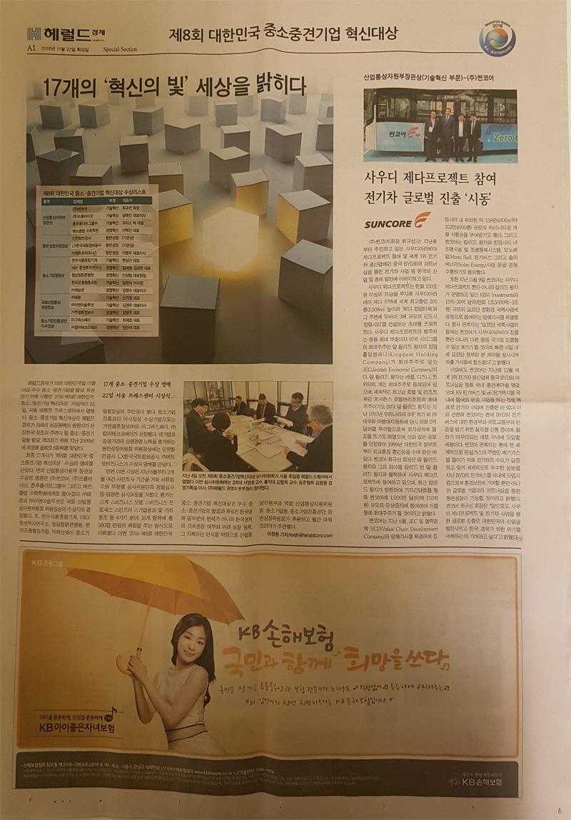신문2.jpg